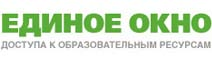 window.edu.ru